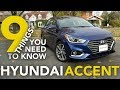 2018 Hyundai Accent Review and First Drive | 9 Things You Need to Know