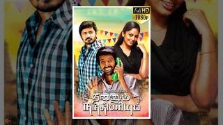 Nalanum Nandhiniyum (2014) Tamil Full Movie - Michael Thangadurai, Nandita