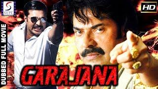 Garajana - Dubbed Hindi Movies 2018 Full Movie HD l Mamootty, Hansawardhan