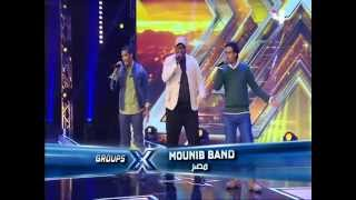 مصر   المرحلة الثانية   Mounib Band The X Factor