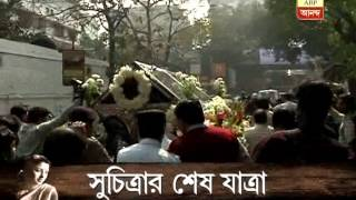 Last journey of Suchitra Sen.