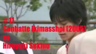 11 Nishikido Ryo Dramas