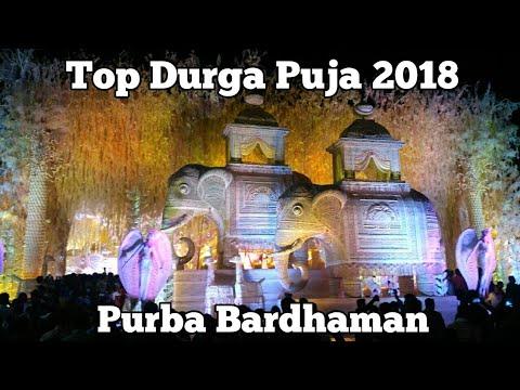 Xxx Mp4 Top 10 Durga Puja 2018 In Purba Bardhaman 3gp Sex