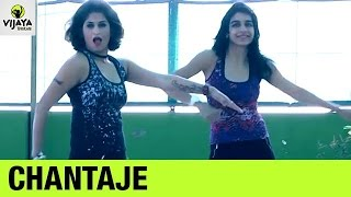 Zumba Routine on Chantaje Song | Zumba Dance Fitness | Choreographed by Vijaya Tupurani