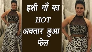 Divyanka Tripathi epic fail look at Anita Hassanandani's Big Talk Launch | FilmiBeat