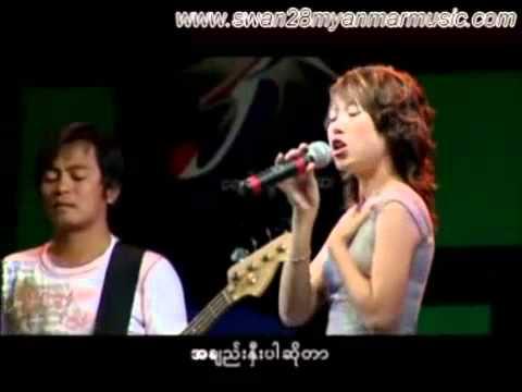 Xxx Mp4 ငယ္ခ်စ္ပံုျပင္ Khaing Shwe War Mp4 3gp Sex