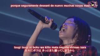 LiSA - シルシ (Shirushi) メガスピーカー Lyrics