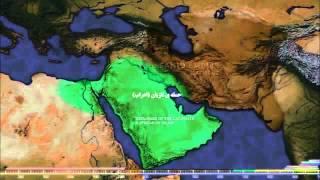 نقشه ایران از آغاز تا كنون