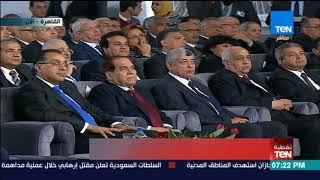 السيسي:  والله والله يا مصريين رفعتوا راسي لفوق