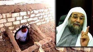 هذا الرجل دخل قبر الشيخ كشك ويكشف لأول مرة ماذا شاهد داخل القبر - مفاجأة