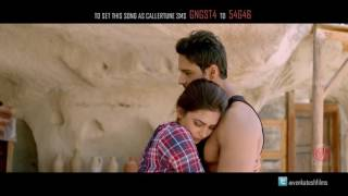 Chailey (Lyrical Video) | Gangster | গ্যাংস্টার | Yash | Mimi | Birsa Dasgupta | Arindom | 2016