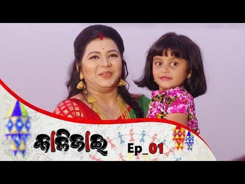 Xxx Mp4 Kalijai Full Ep 01 14th Jan 2019 Odia Serial – TarangTV 3gp Sex
