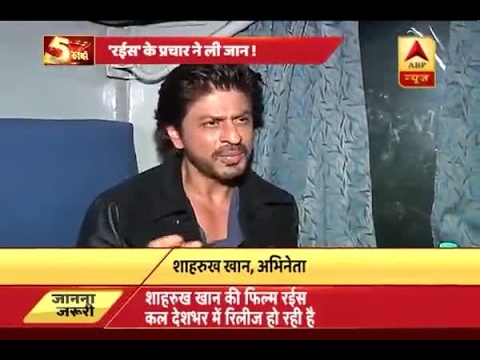 This is how Shah Rukh Khan reacted on death of one during Raees promotion