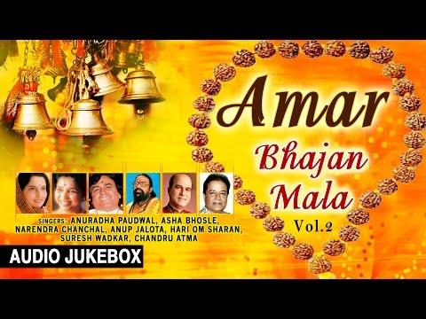 Xxx Mp4 Morning Bhakti Bhajans Amar BhajanMala Vol 2 Anuradha Paudwal Asha Bhosle Anup Jalota Hariom Sharan 3gp Sex