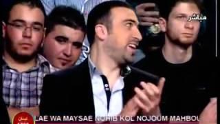 أمينة كرم   الله يا مولانا jalil sk