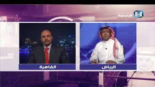 هنا الرياض - الوزاري العربي.. تضامن مع المملكة ورسائل حاسمة لإيران