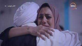 رحمة رجعت لأبوها عم حمزة 😍 وحسن طلب إيديها منه 👰 #الأب_الروحي