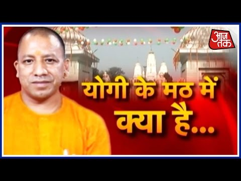 Xxx Mp4 Vishesh How Yogi Adityanath S Gorakhpur Mutt Is A Complete Hindutva's Centre 3gp Sex
