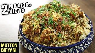 MUTTON BIRYANI | Quick And Easy Recipe | Mutton Recipe | Mutton Biryani By Varun Inamdar