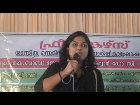 1. Asexual and Sexual Reproduction (Malayalam) By Anupama Anamangad