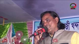 Shah Abdul Karim (song)By Singer/ Pran Krishno▪New Song2017