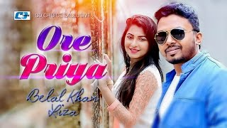 Ore Priya | Belal Khan | Liza | Lyrical Video | Belal Khan new Song 2016