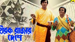Top 10 Bengali movies of all time