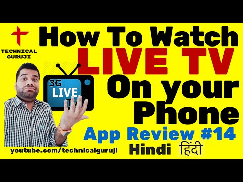Xxx Mp4 Hindi Urdu How To Watch Live TV In Android Android App Review 14 3gp Sex