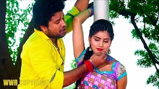 Papa Se Permisan - BHOJPURI HOT SONG | HOT VIDEO