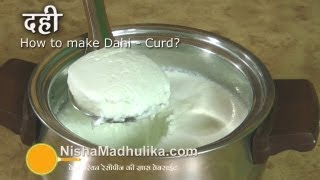 How to make Dahi or Curd at home - Thick curd recipe