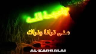 ما تلحق عليه الشوق ذابحني - احمد الحسناوي