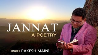 Jannat - A Poetry | Rakesh Maini | Lokeshav Pratikshak, Krishna Lal Chandani | Most Romantic Poetry