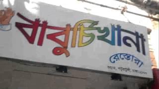 Old Dhaka food