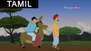 The Farmer, His Son And His Donkey - Aesop's Fables In Tamil - Animated/Cartoon Tales For Kids