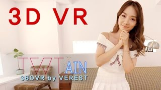 [3D 360 VR] Lovely girls Tweety 'Ain'