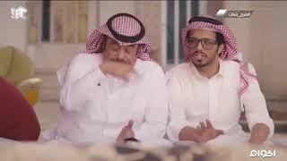 مسلسل شير شات الحلقة رقم 3 ( المـؤثرون ) قناة SBC