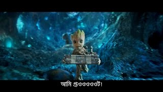 Guardians of the Galaxy Vol. 2 (2017) Trailer with Bangla Subtitle - Symon Alex