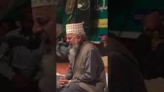 Qari Karamat Ali Naeemi