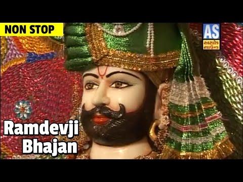 Xxx Mp4 Bhalavalo Ramapir Non Stop Ramdevpir Bhajan Baba Ramdev Pir Bhajan Part 1 3gp Sex