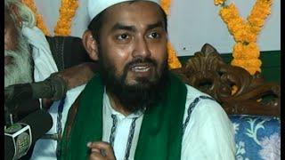 Bangla Waj By_ Maulana SM Hujjatullah Nokashebondi Mojaddedi Saheb MILATH KIAM 1