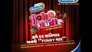 Radio City Joke Studio Week 17 Kishore Kaka  | RadioCity 91.1 FM