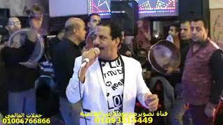 النجم عربى الصغير موال ياطالب السعد مهرجان حمادة لاقرع افراح العالمى سمير فؤاد