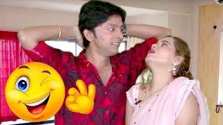 Darling मेरे होंठ कैसे लग रहे है | Husband & Wife Comedy | Hindi Latest Jokes
