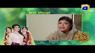 Hina Ki Khushboo Episode 15 Teaser | Har Pal Geo