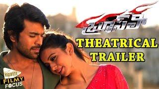 Bruce Lee - The Fighter Telugu Movie Theatrical Trailer || Ram Charan, Rakul Preet Singh