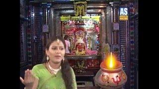Juvo Ramato Bhamato Jay | Harsiddhi Maa Na Garba | Gujarati Garba Songs