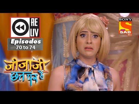 Xxx Mp4 Weekly Reliv Jijaji Chhat Per Hai 16th April To 20th April 2018 Episode 70 To 74 3gp Sex