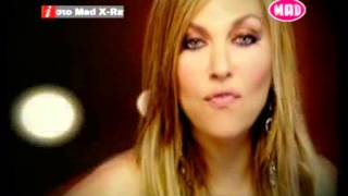 Kaity.Garbi-Esena Mono  (2006)VIDEO CLIP)♥இڿ-ڿڰۣ---