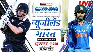Live IND vs NZ 2nd T20 Cricket Match Hindi Commentary | SportsFlashes