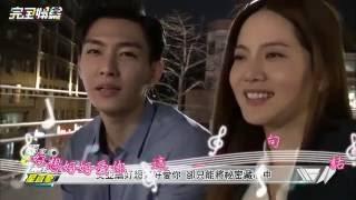 [Eng Sub] 炎亞綸 Aaron Yan - Refresh Man BTS (ShowBiz 20160518) (Aaron's cut)